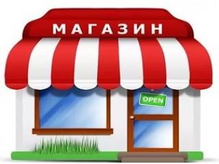 Открытие нового магазина по адресу Петергофское шоссе 78 корпус 5