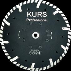 Отрезной диск TS d230