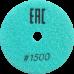"""АГШК - алмазные гибкие шлифовальные круги """"сухие"""" d100 P1500"""