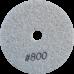 """АГШК - алмазные гибкие шлифовальные круги """"сухие"""" d100 P800"""
