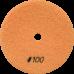"""АГШК - алмазные гибкие шлифовальные круги """"сухие"""" d125 P100"""