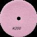 """АГШК - алмазные гибкие шлифовальные круги """"сухие"""" d125 P200"""
