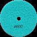 """АГШК - алмазные гибкие шлифовальные круги """"сухие"""" d125 P600"""