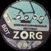 Алмазный шлифовальный круг ZORG d250 #28/20