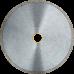 Алмазный отрезной диск сплоной d180