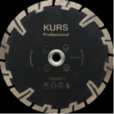 Отрезной диск TS d150