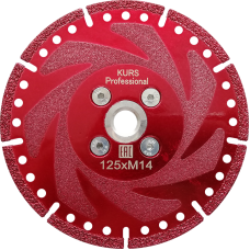 Диск по мрамору d125 red
