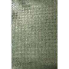 Алмазная шкурка