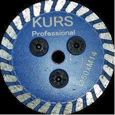 Алмазный диск турбо d50